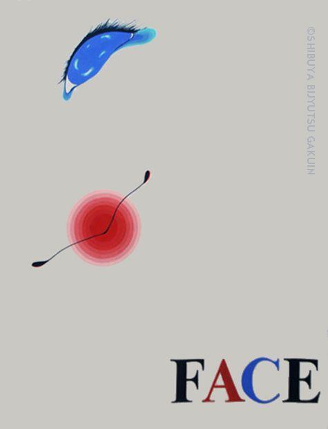 ■2016年度 多摩美術大学グラフィックデザイン学科色彩構成(5時間)【問題】目と口をモチーフとし、「FACE」の文字を配して表情を色彩構成しなさい。 [条件…