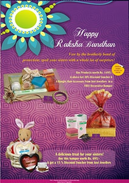 Press Release: The Nature's Co.: Raksha Bandhan treats for your sister!