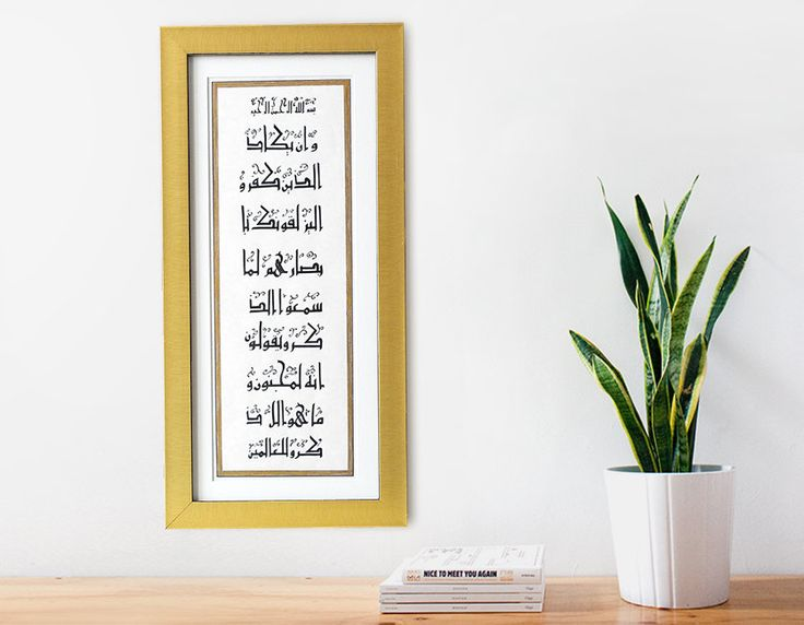 Best islamic artworks images arabic calligraphy
