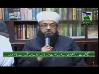 This video contains most precious views of the renowned religious personalities about Ameer e Ahlesunnat Maulana Ilyas Qadri.\r\nClick the following Link to watch more Islamic Videos: http://tune.pk/IlyasQadriZiaee \r\nAll the Viewers are requested to kindly connect to DawateIslami