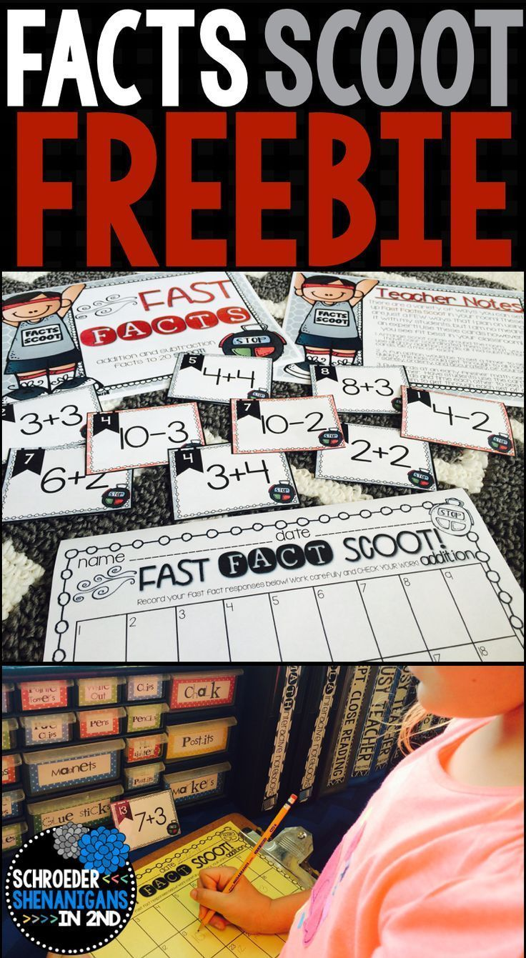 Fast Facts SCOOT addition facts freebie to use with your first or second graders.  Free sample pack from my math workout for back to school for 2nd grade