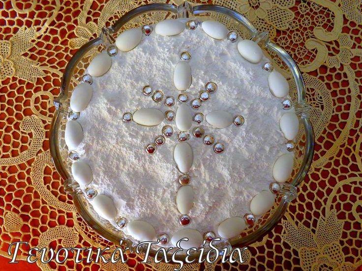 ΥΛΙΚΑ:     500 γρ. σιτάρι αποφλοιωμένο    250 γρ. καρύδια χοντροκομμένα    200 γρ. ασπρισμένα αμύγδαλα, καβουρντισμένα, χοντροαλεσμένα    100 γρ. άσπρο σουσάμι, ψημένο καί αλεσμένο    3/4 τής κούπας τριμμένη φρυγανιά    3 μέ 4 κοφτές κουταλιές τής σούπας καβουρντισμένο αλεύρι    2 κοφτές κουταλιές τής σούπας