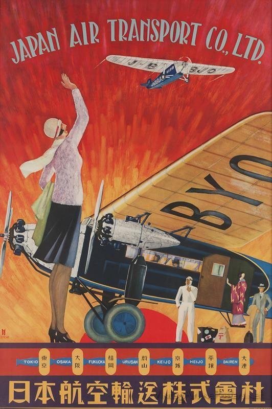Vintage travel poster - Japan Air Transport Ltd.
