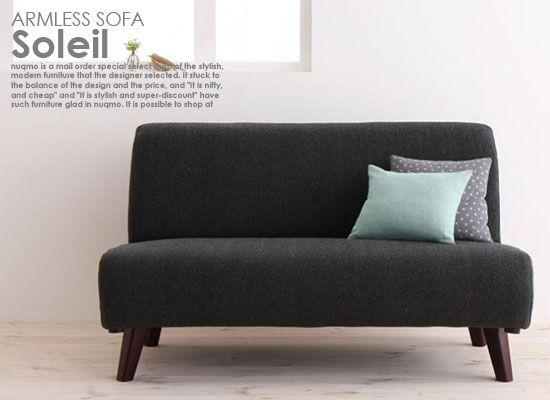 三方原でご新築のI様にご注文いただいていたソファを納品させていただきました。(^^)