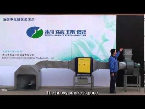 Demo unit for Oil Fume Filter KLEAN      -Empresa a quien se solicito cotización-