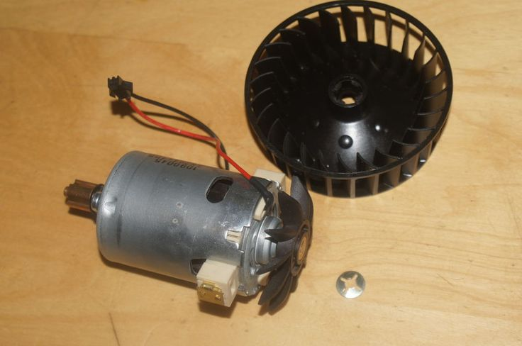 Tefal Actifry Fan Motor for 1.5 kg AH9000/15 & AW9500/15 units