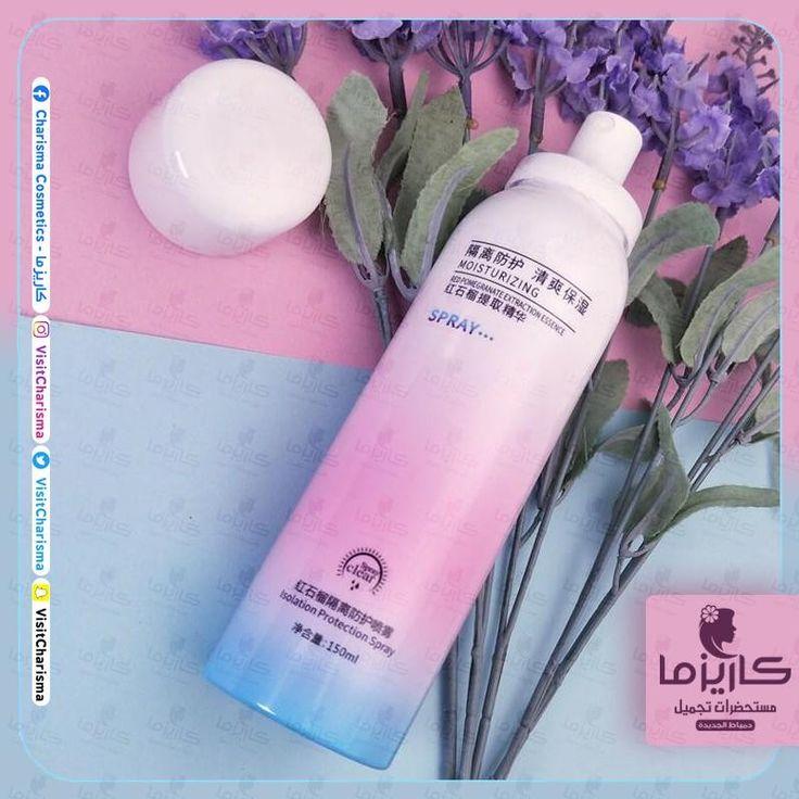 اسبراي التفتيح الكوري الاول في التفتيح الفوري لجميع مناطق الجسم الكريم الاسبراي مش بيروح بالمياه ولا العرق ب Shampoo Bottle Shampoo Beauty