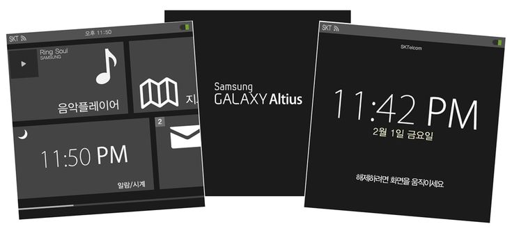 Leaked Screenshots From Upcoming Samsung Smartwatch? [Images]