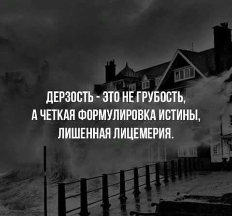 """Смешные картинки для отдыха по любому поводу.  <a href=""""http://soulexpert.ru"""">Эксперт души</a>"""