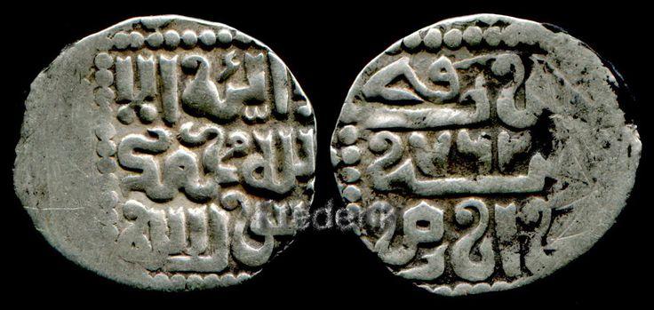 762 AH Khwarizm RRR