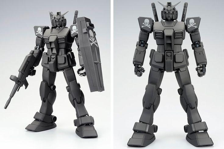 """MASTERMIND JAPAN X STRICT-G – """"Robô Gundam e pequena coleção cápsula"""""""