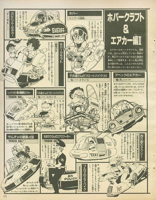 Akira Toriyama The World Anime Special_page171   por Kami Sama Explorer Museum