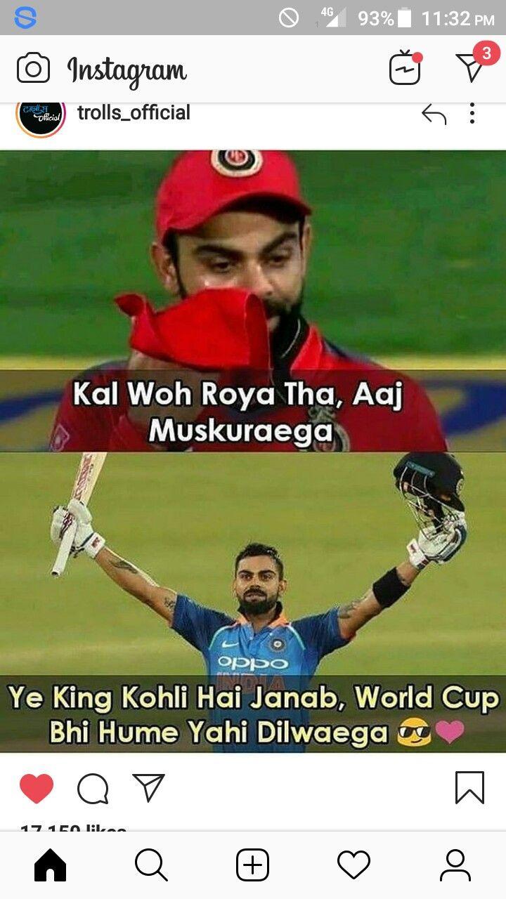 Pin by Tanisha Kapil on Virat Kohli World cup, Hume