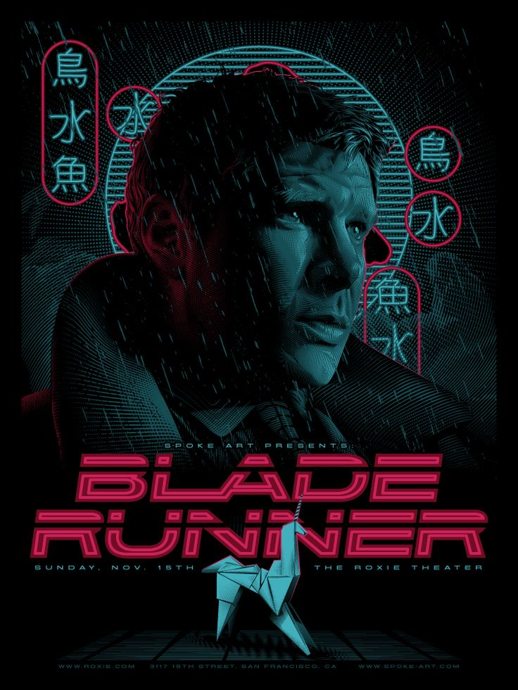 18×24″ silkscreen print designed for Spoke Art Gallery and the Roxie Theater's double-feature screening of Blade Runner and Brazil on Sunday, Nov. 15th 2015.