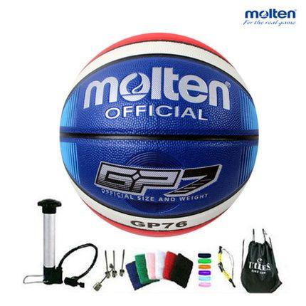 original molten basketball ball GP76/GP78 NEW Brand High Quality Genuine Molten PU Material Official Size7 Basketball