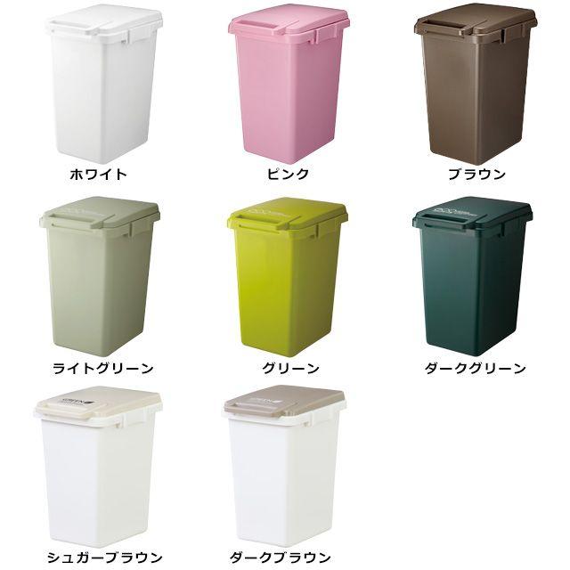 ECOスタイル シンプル ゴミ箱 45リットル(ゴミ箱 ごみ箱 ダストボックス おしゃれ 45L ふた付き 分別 屋外 スリム 大容量 収納 見えない フロントオープン かわいい リビング キッチン 連結 ジョイント 北欧)