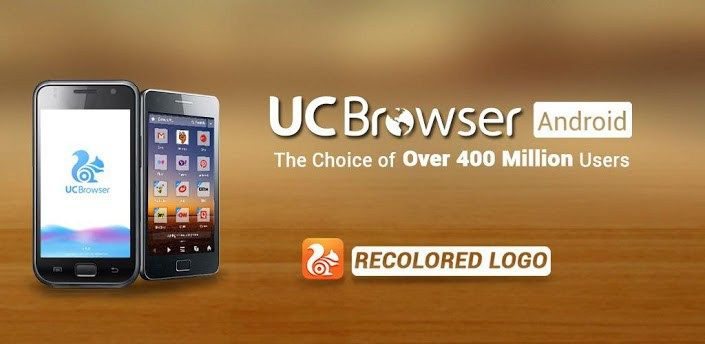 UC Browser Mini APK Download Latest Version Android App