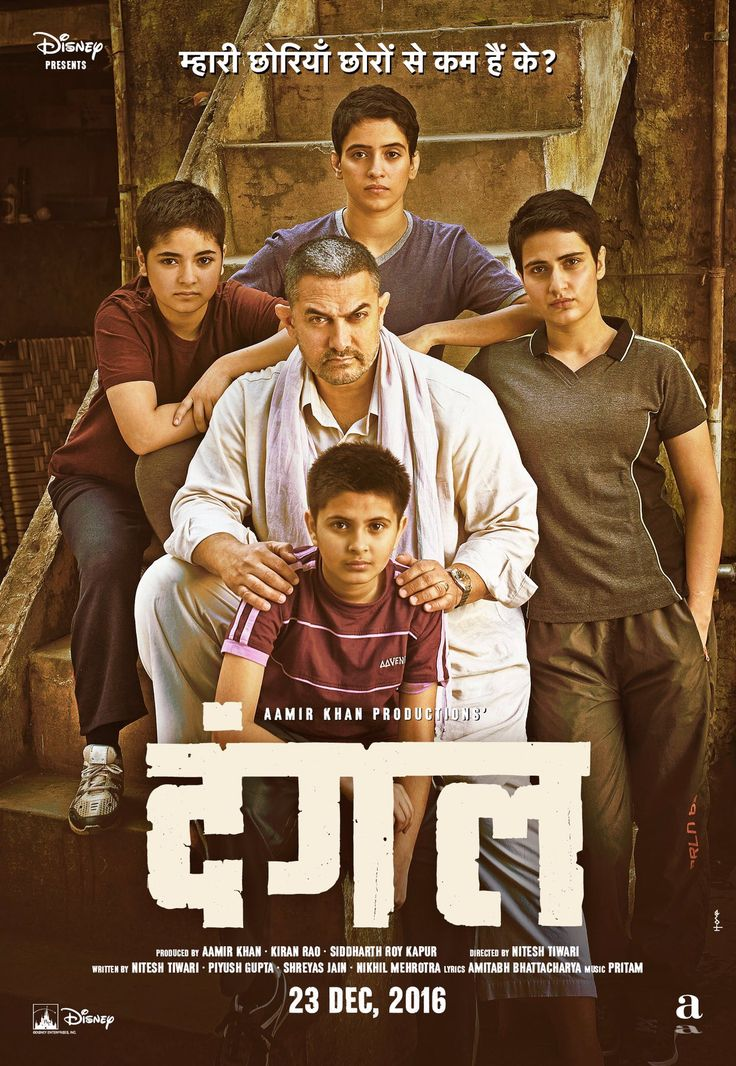 Aamir Khan Upcoming #Dangal Movie Second (2nd) Official Poster Look Released Today. Have a look with bigger size. http://goo.gl/q9mGP0
