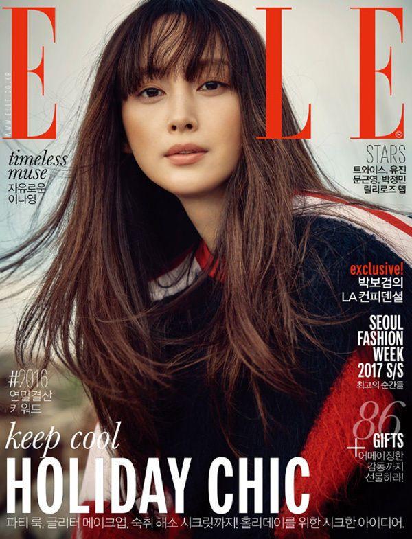 Elle Korea Magazine December 2016 Lee Na Young Cover Park Bo Gum LA Confidential