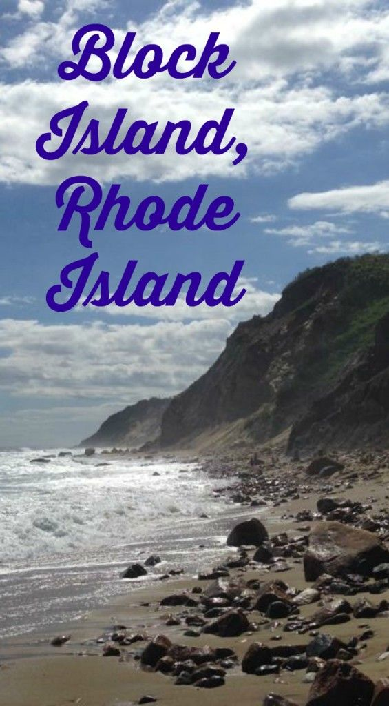 A Day in Block Island, Rhode Island- Beach, Beauty and Dining with the Kids