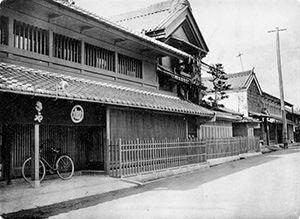 No.40 東海道五十三次之内 鳴海 名物有松絞   知足美術館
