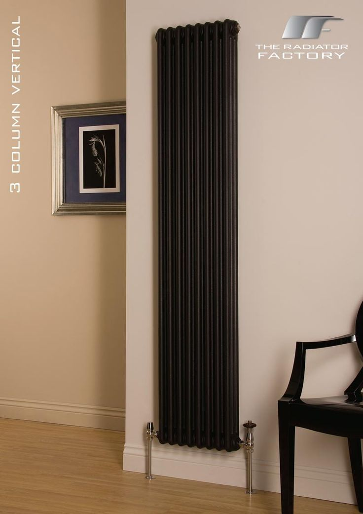 Best 25 tall radiators ideas on pinterest wall - Designer vertical radiators for kitchens ...
