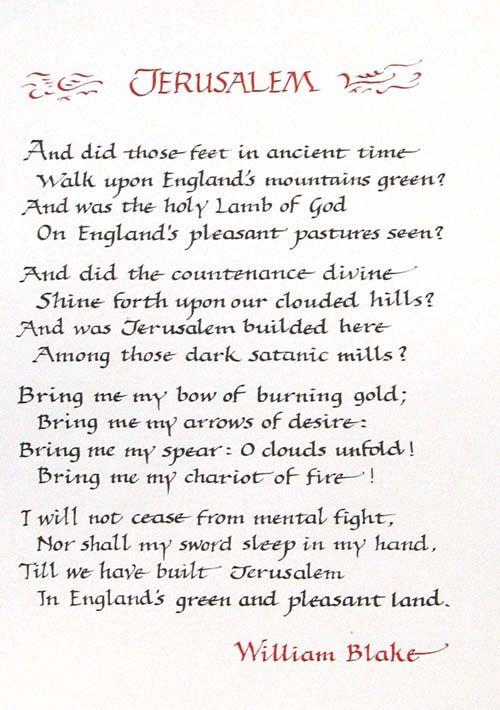 Jerusalem, William Blake, Calligraphy Gift, Poem   William