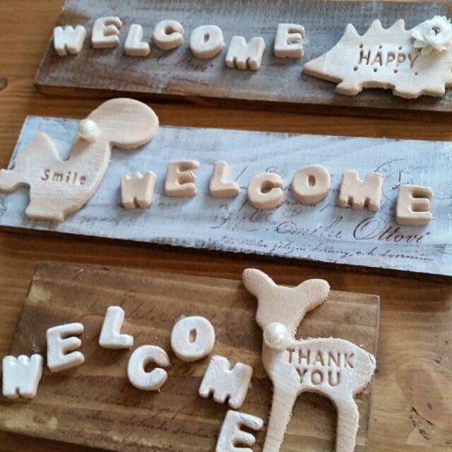 hitomiさんの、4月9日,フラワーランドでフリマです♪,カマボコ板アレンジ♪,ブログ更新しました♡,RC山口♡,作品作り( *´艸`),木粉粘土♡,プレート手作り,My Desk,のお部屋写真