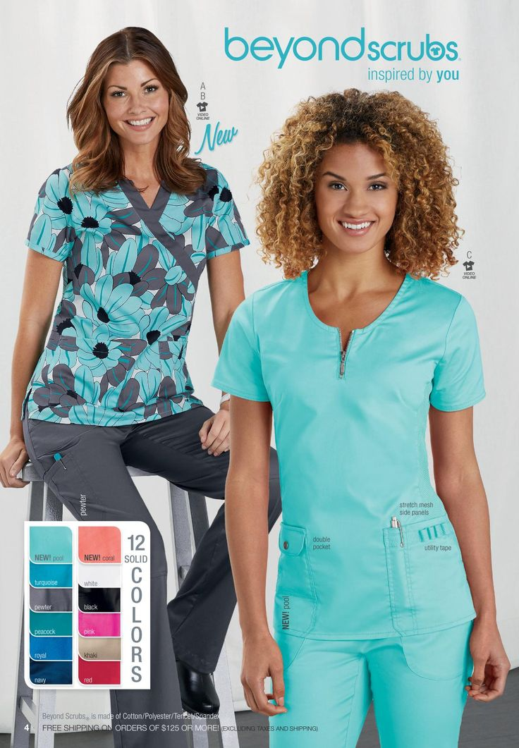Scrubs Catalog | Nursing Uniforms Catalog - Scrubs and Beyond