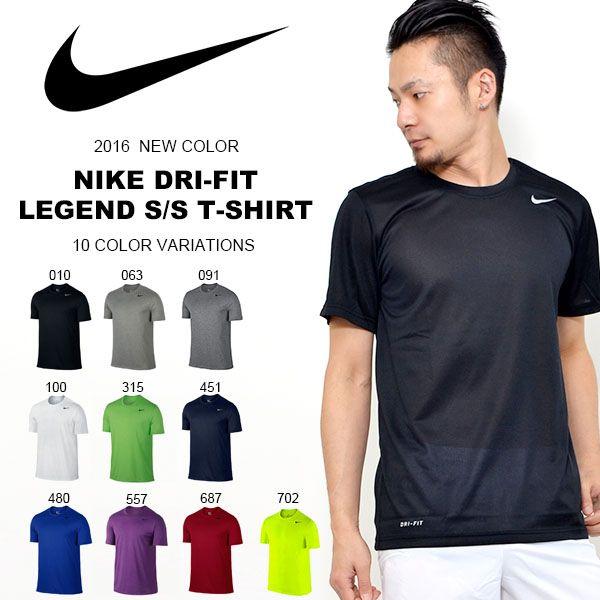 ナイキNIKEメンズドライフィットレジェンドS/STシャツ半袖トレーニングシャツスポーツウェアランニングジョギングジムトレーニングフィットネススポーツシャツウェア26%off