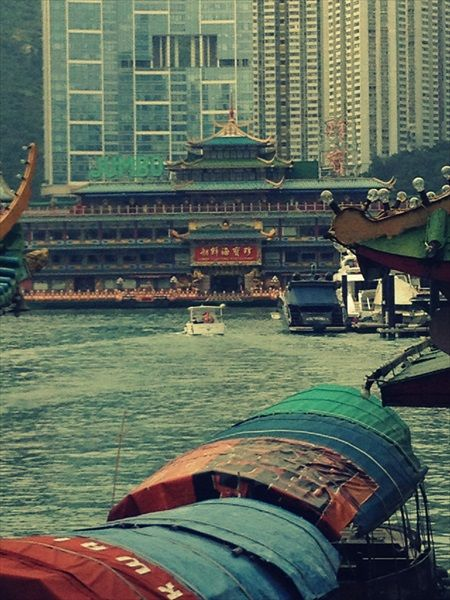 Hong Kong!
