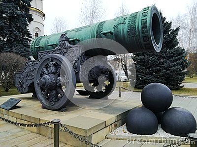 Tsar-pushka King-cannon in Moscow Kremlin. Russia