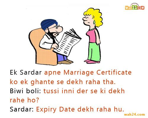 Sardar reading marriage certificate #joke