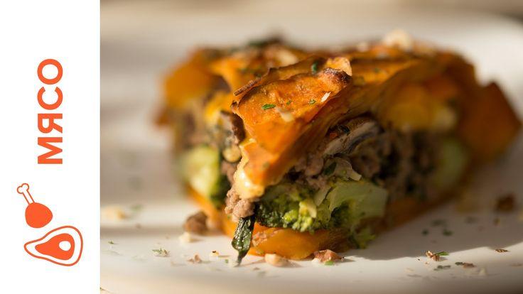 Пирог из Батата с Брокколи и Говядиной || iCOOKGOOD on FOOD TV || Мясо