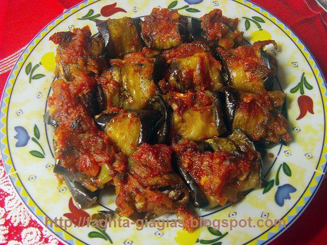 Τα φαγητά της γιαγιάς - Ρολά μελιτζάνας με φέτα