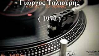 http://www.eltube.gr/watch.php?vid=af35b3f84