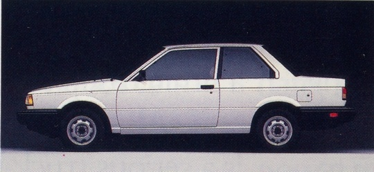 1989  Nissan Sentra....First Car, except mine was Black with not cool purple tinted windows and some UGLY Rims...Definatly a Character Builder
