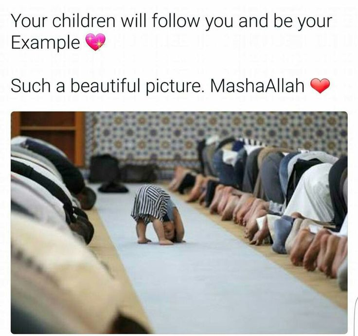 It is a duty on every muslim parent to teach their children Islam, our beautiful deen.