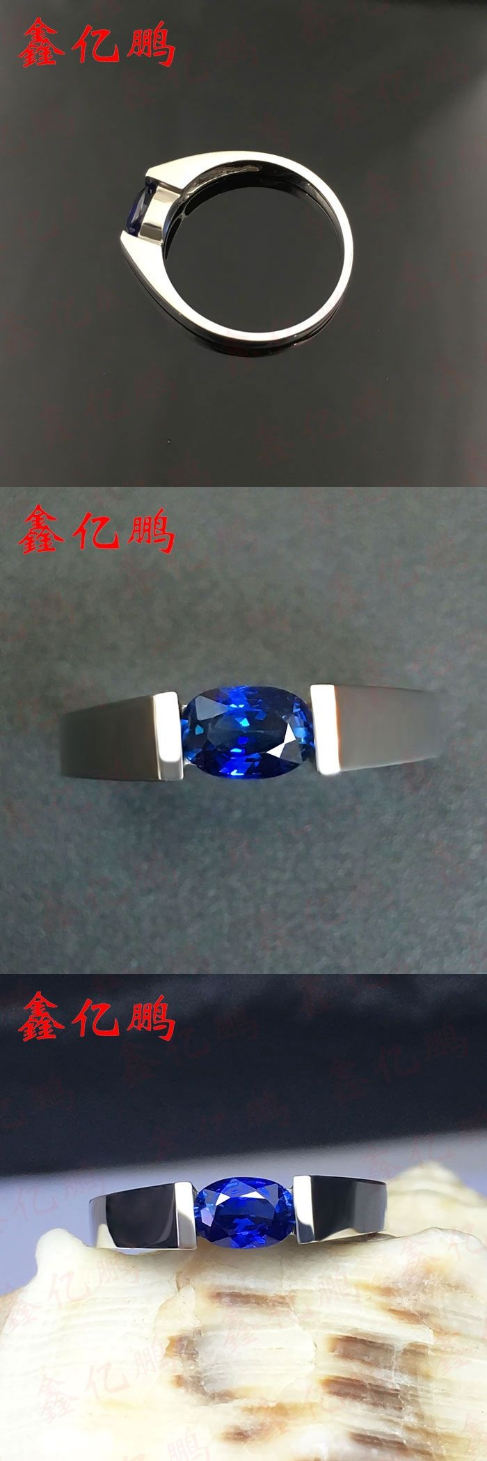 Natural sapphire ring Color bright royal blue 0.6 carat fire 18 k Bai Jingui heavy variety treasure female ring