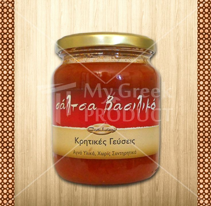 Tomato sauce with basil 350g.Made in Crete in small batches with a soffritto of extra virgin olive oil and garlic gently sautéed and simmered with delicious Cretan tomatoes.see more http://mygreekproduct.com/index.php?id_product=131&controller=product&id_lang=1