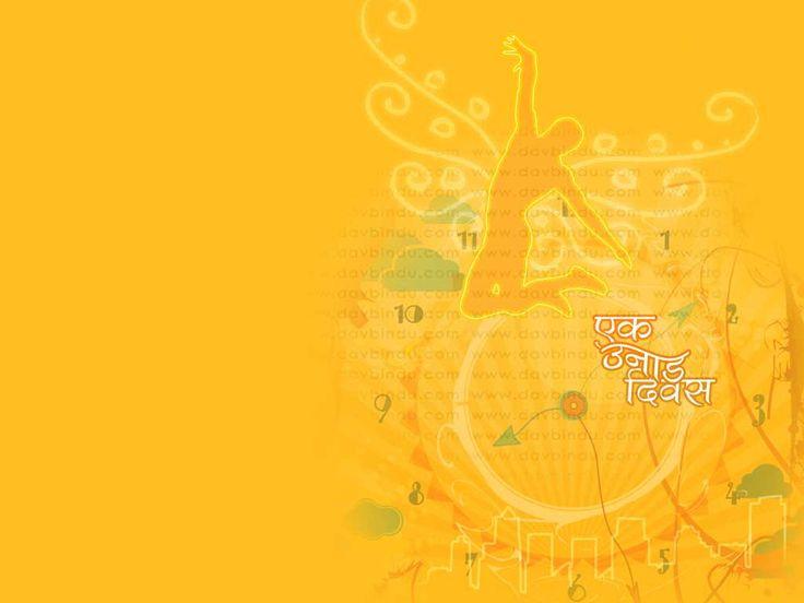 Ek Unaad Diwas -Marathi Wallpaper #AndroidMarathi #MobileMarathi #Facebook