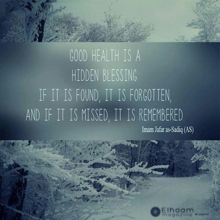 essay on good health is a blessing Collection of resources for teaching how to write expository essays.