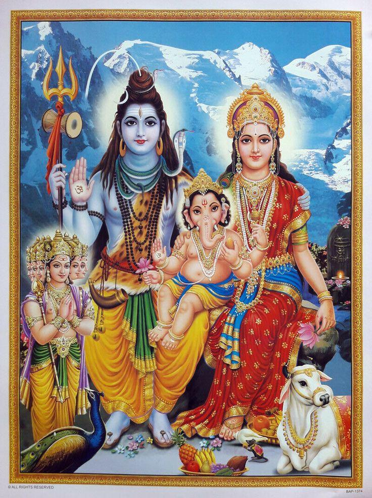 14x19 Inch Poster Lord Shiva Parvati Ganesha Karthik • 6