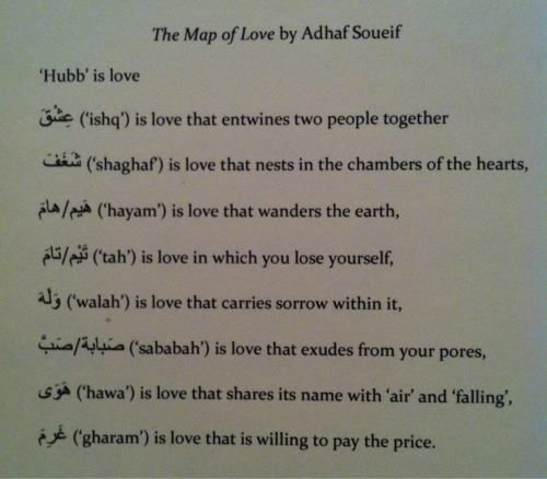 83 best images about arabic love quotes on pinterest