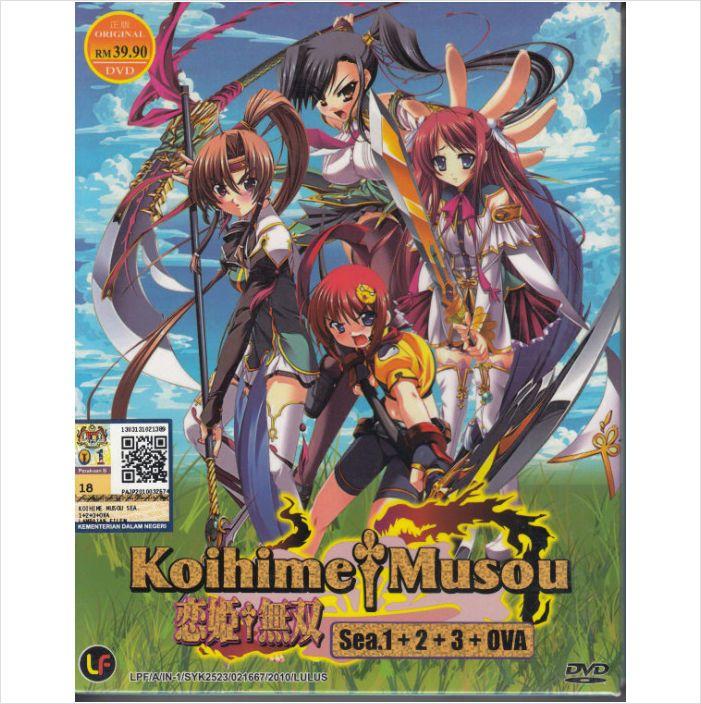 DVD ANIME SHIN KOIHIME MUSOU Vol.136End Season 1 2 3 OVA