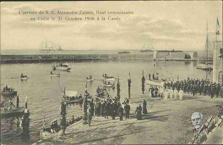 L arrivee de S. E. Alexandre Zaimis, Haut Commissaire en Crete le 31 Octobre 1906 a la Canee.