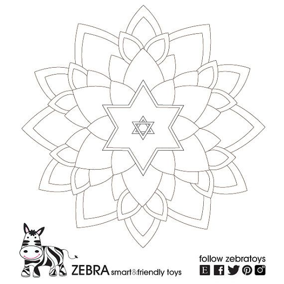 find this pin and more on jewish printable coloring pages