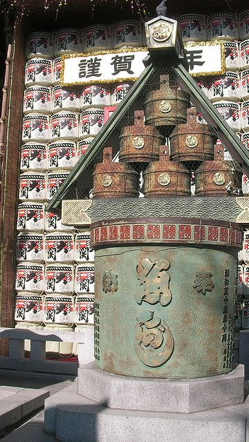 Senso-ji Temple Sake Collection, Japan by spud2911, via Flickr. S)