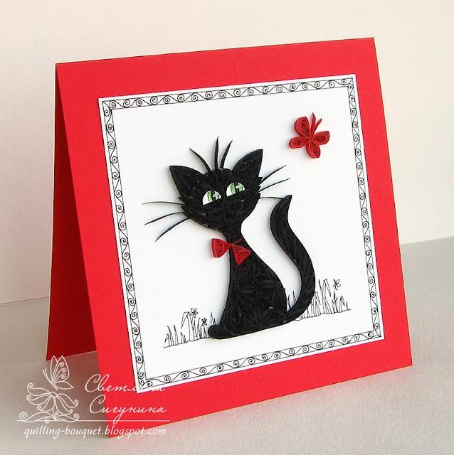 Квиллинг открытка кошка