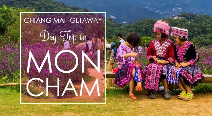 Escape Chiang Mai with a day trip to Mon Cham (or Mon Jam, as it's also called). Gorgeous valley views and a step-like farms are hard to beat.